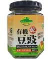 Organic Black Bean (Dry) (100g)