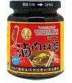 Made in Taiwan Mushroom Vegetarian Marinated Pork (240g)