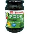 Made in Taiwan Sesame Fragrant Pile (Xiang Chun) Sauce (350g)