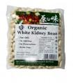 Organic White Kidney Beans (500g)
