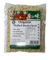 Organic Hulled Buckwheat (500g)