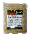 Made in Malaysia Natural Soft Brown Rice – Non GMO (900g)