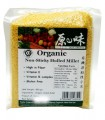Organic Non Sticky Hulled Millet (500g)